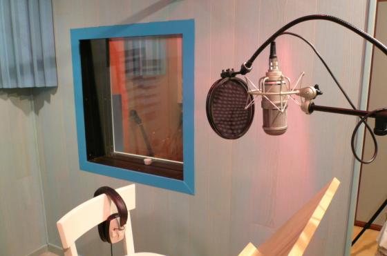 studio d 39 enregistrement paris musique mixage mastering karaoke. Black Bedroom Furniture Sets. Home Design Ideas